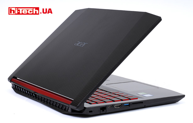 Acer Nitro 5 2018 (AN515-52-70VN)