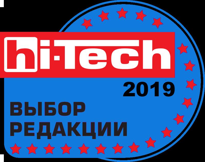 выбор редакции hi-tech.ua 2019