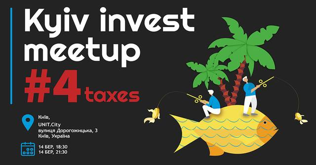 Kyiv Invest Meetup #4 - Taxes of private investors