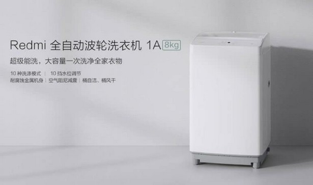 Redmi 1A Washing Machine