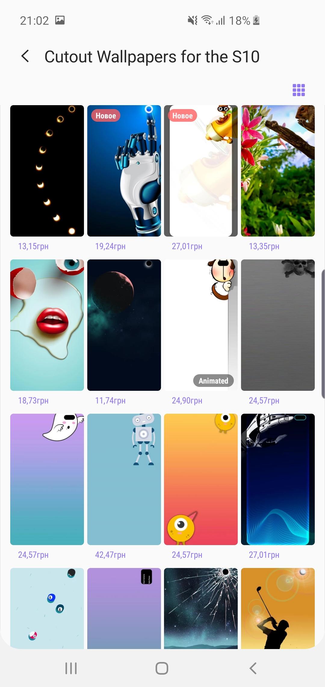 Про смартфон Samsung Galaxy S10: что в поколении твоём? | hi-Tech ua