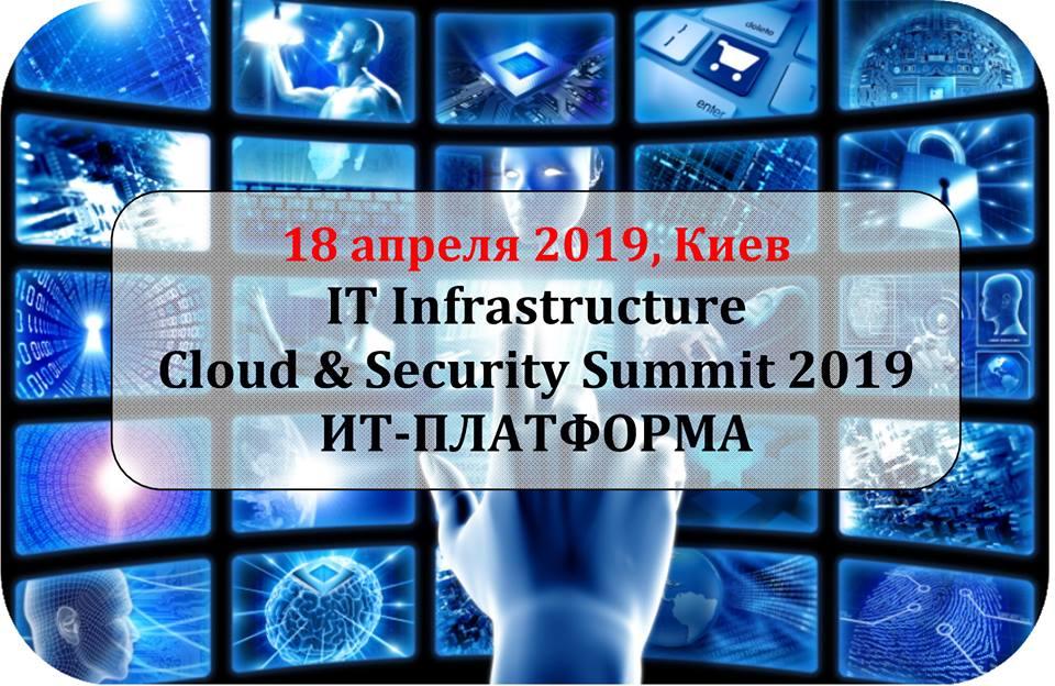 banner event summitbiz 2019