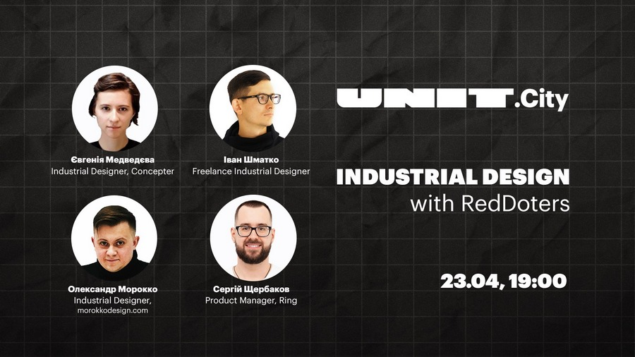 Industrial Design with RedDoters