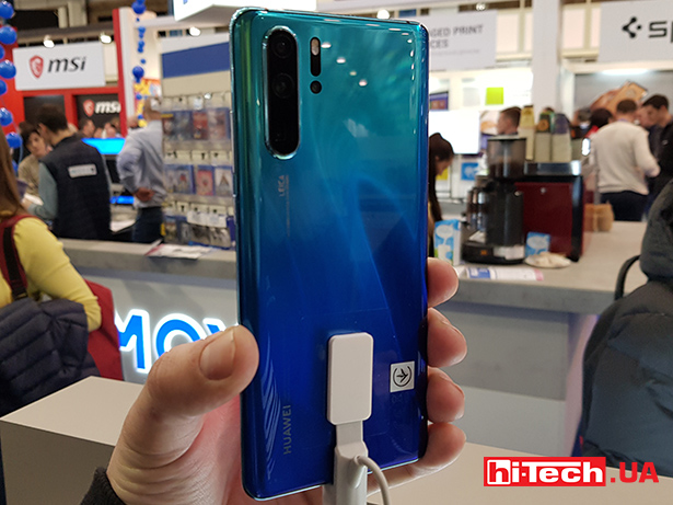 Huawei CEE 2019 04