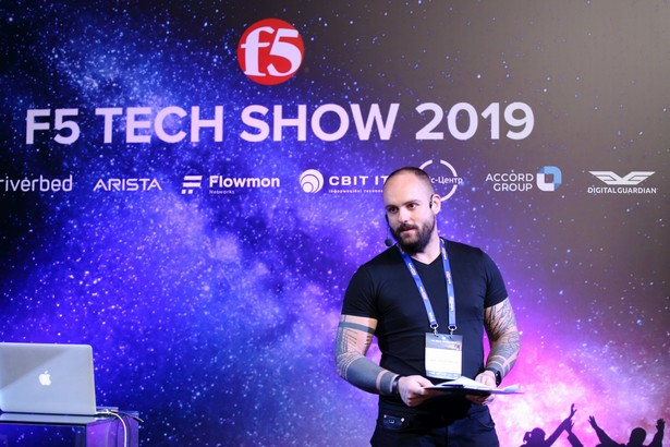 F5 Networks и BAKOTECH Group