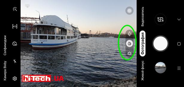 Переключение между камерами Samsung Galaxy S10