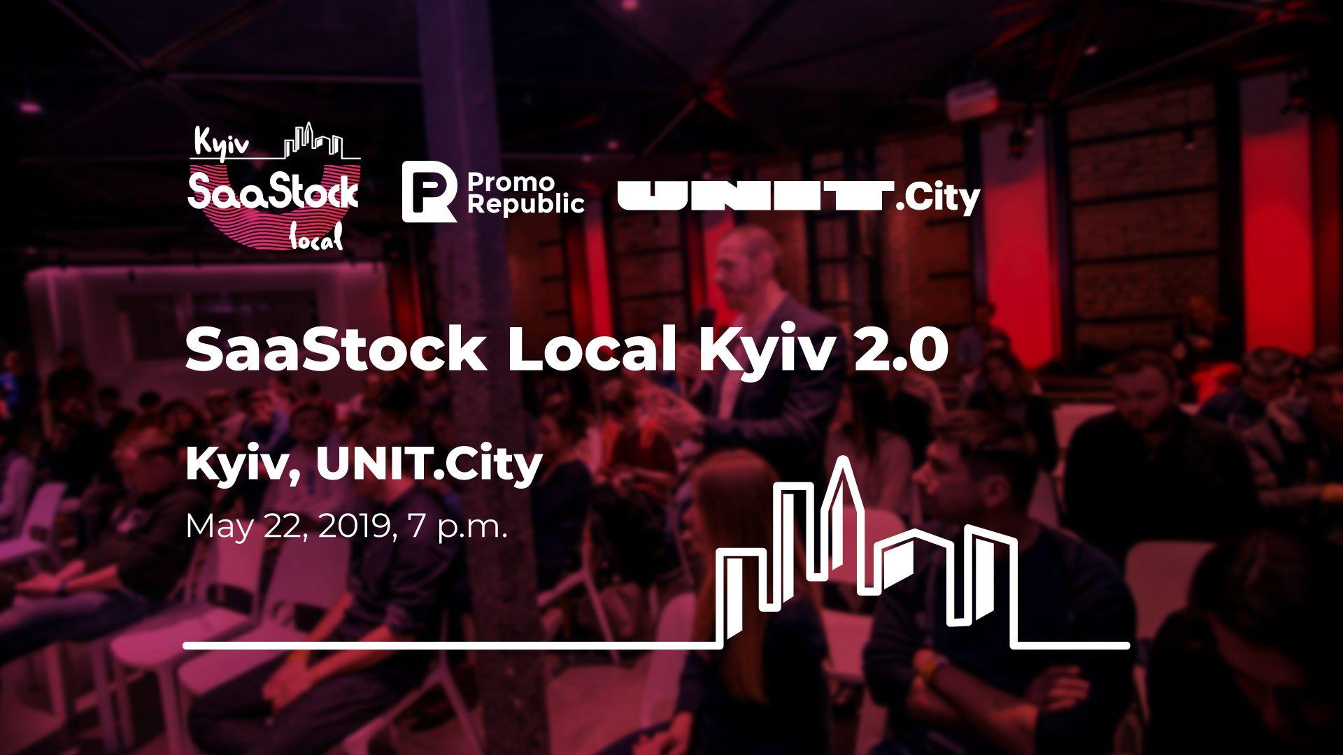 SaaStock Local Kyiv: Маркетинговая стратегия в SaaS-бизнесе
