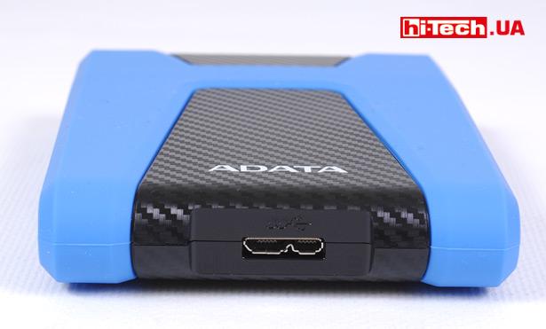 ADAT ADATA HD650