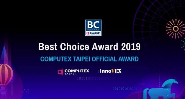 BC Award 2019