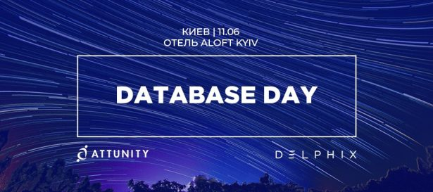 DatabaseDay_BAKOTECH