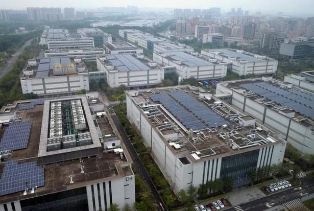 HuaweiBritain rd factory