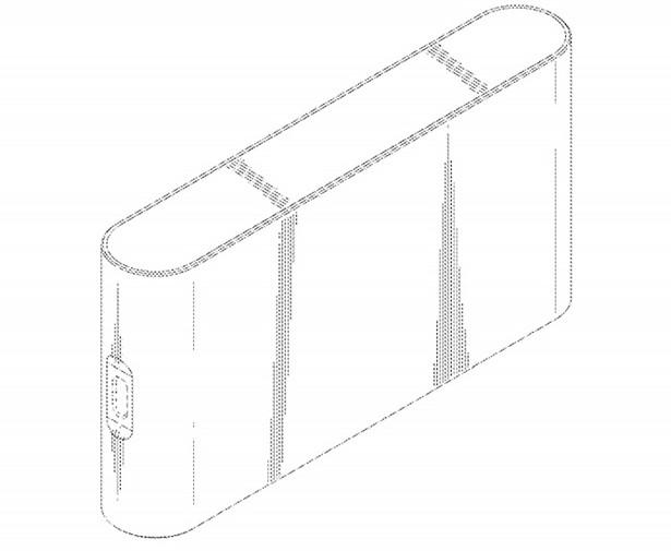 Samsung SSD patent
