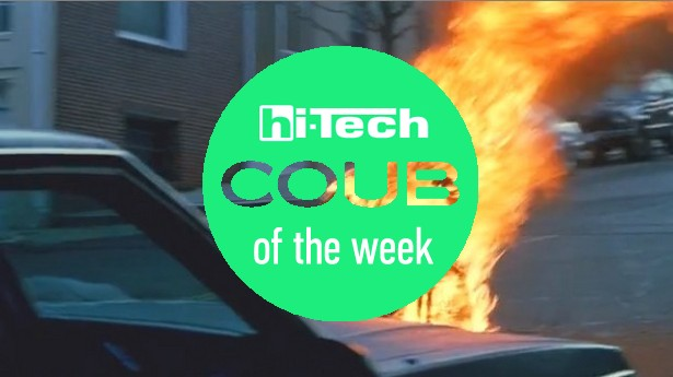 coub of the week 3-05-2019