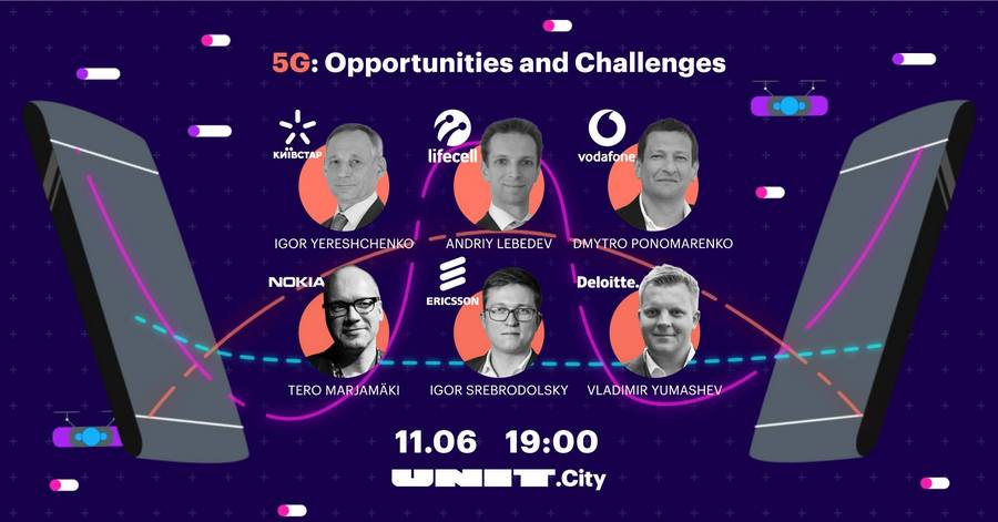 5G: Возможности и вызовы