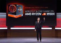 Анонс процессора AMD Ryzen 9 3950X