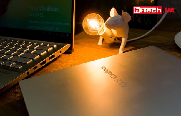 ASUS VivoBook S15 (S532)