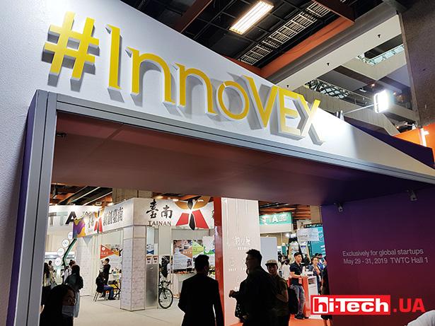 InnoVex 2019