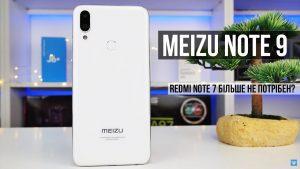 Meozu Note 9 Oglyad UA.jpg