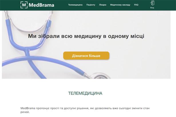Скриншот с сайта портала MedBrama