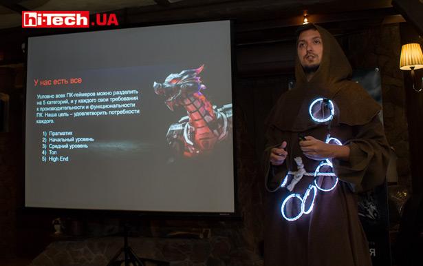 Презентация новинок MSI в Украине 2019