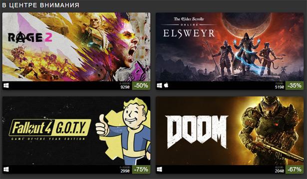 QuakeCon 2019, распродажа игр Bethesda