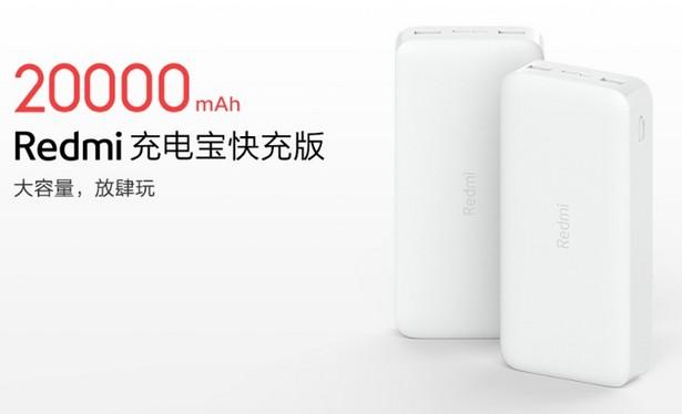 Xiaomi Redmi powerbank 20000
