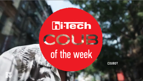 coub of the week 6 07 2019