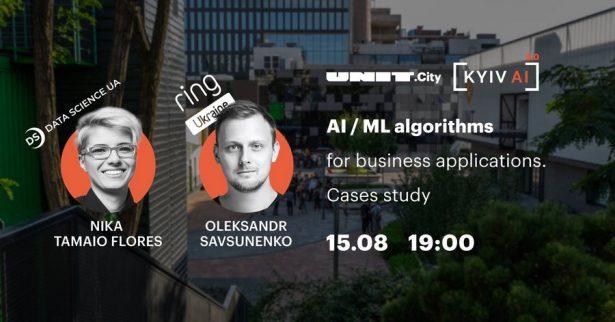 Kyiv AI 5.0: Алгоритми штучного інтелекту та машинного навчання для бізнесу. Кейси