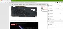 Microsoft Edge на Chromium voice text