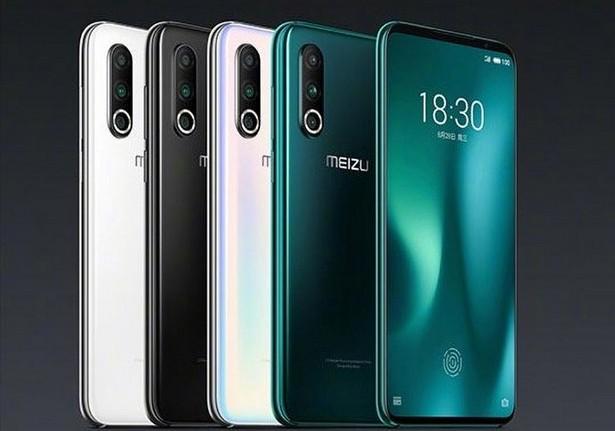Смартфон Meizu 16s Pro 4