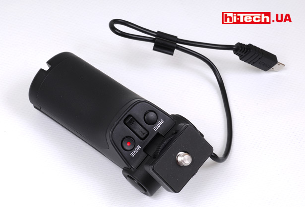 Sony VCT-SGR1