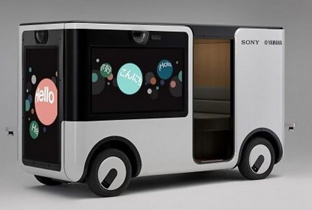 Sony Yamaha SC-1 Sociable Cart