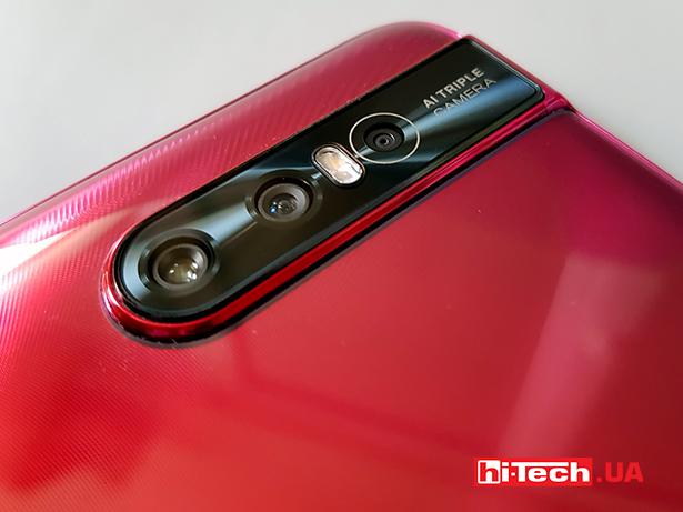 Vivo V15 Pro камера