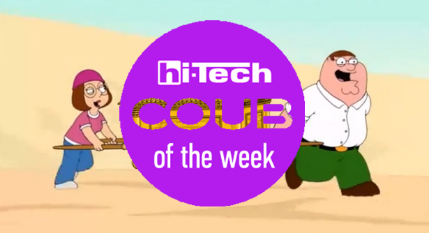 coub of the week 10-08-2019 ht ua