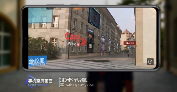 Huawei Cyberverse
