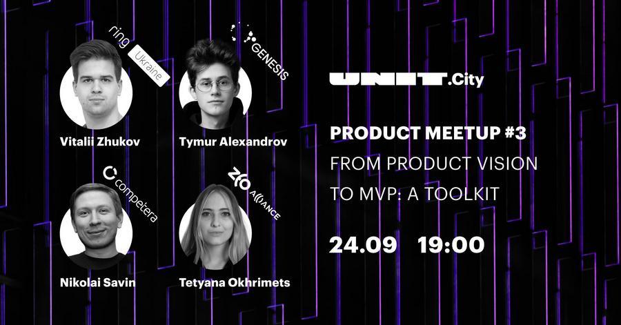 UNIT.Product Meetup #3   Від бачення продукту до MVP