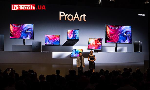 Презентация устройств ASUS ProArt
