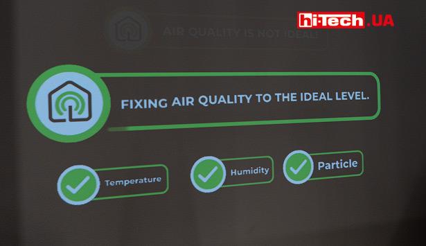 Отчет системы кондиционирования об обеспечении необходимого состояния воздуха