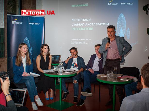 Презентация программы Intecrator в Украине