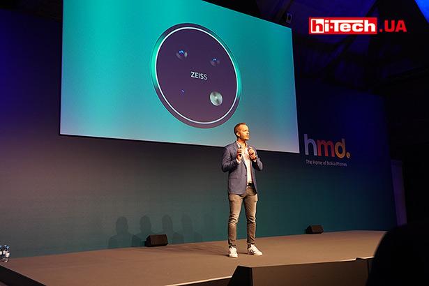 Презентация Nokia на выставке IFA 2019