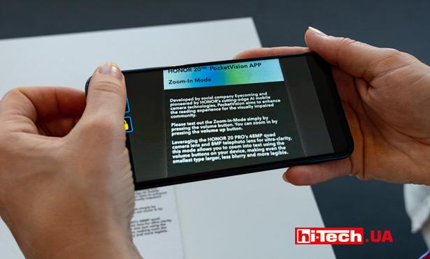 Работа приложения приложения PocketVision