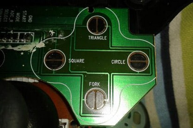 Sony Playstation DualShock inside