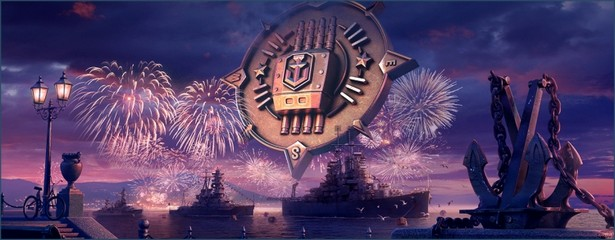 World of Warships 4 years