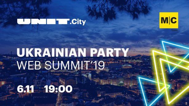 Ukrainian Party Web Summit 2019