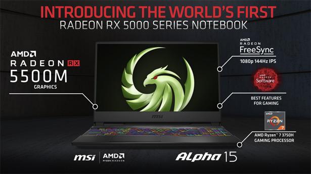 Ноутбук MSI Alpha 15