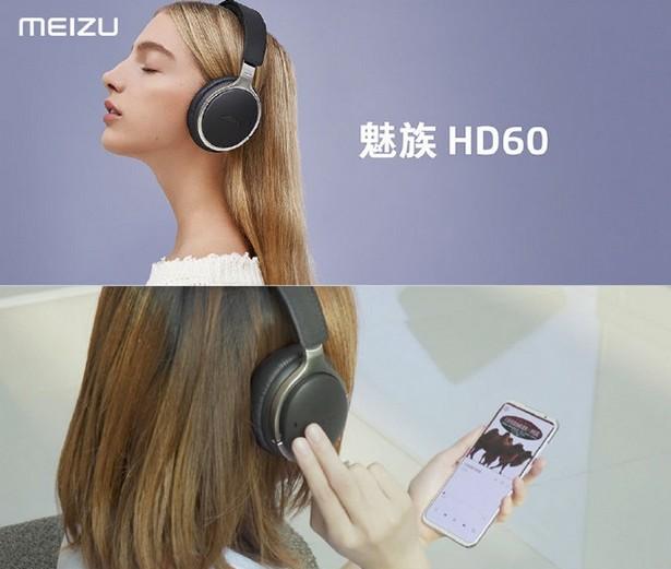 наушники Meizu HD60