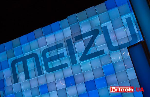 Meizu логотип