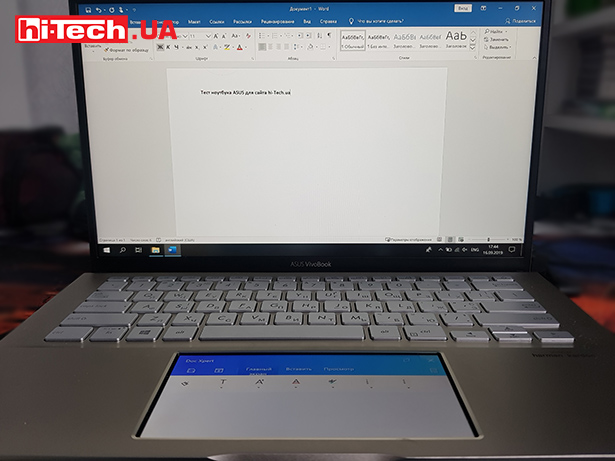 screen pad 2 word