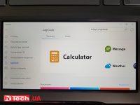 screen pad 2 приложения
