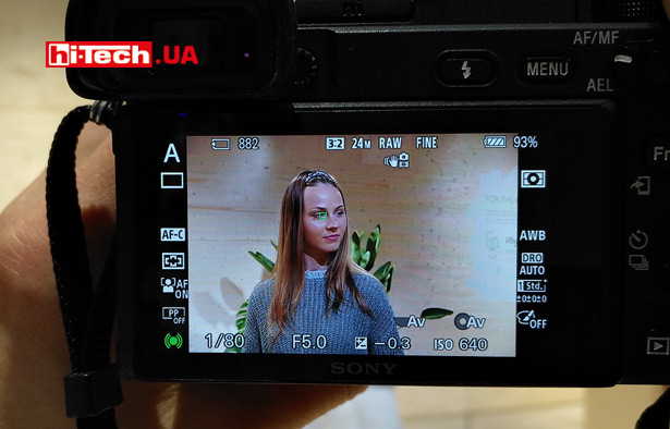 Автофокус по глазам в камере Sony